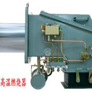 耐高温空气预热燃烧器